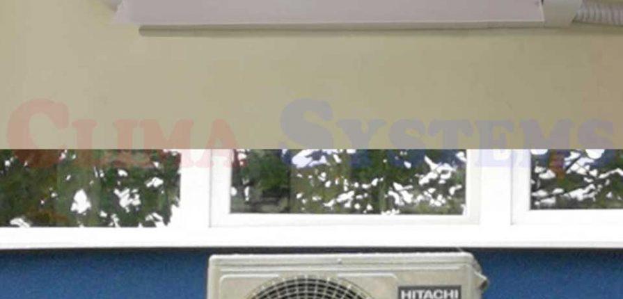 Какво представлява инверторen климатик